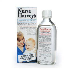 Nurse Harveyse