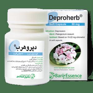 کپسول دپروهرب باریج،افسردگی Barij Deproherb Softcap