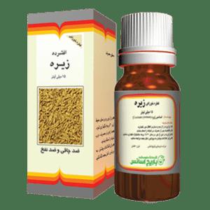 قطره خوراکی زیره باریج،کاهش وزن و اشتها Barij Cumin Oral Drop