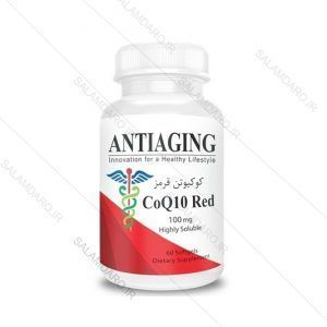 ANTIAGING CoQ10