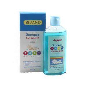 شامپو ضد شوره کودک سیوند SIVAND Anti Dandruff Shampoo