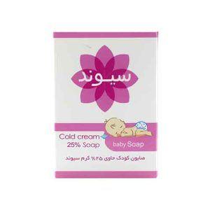 صابون کودک نرم کننده آبرسان سیوند SIVAND Cold Cream baby soap