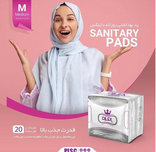 پد بهداشتی روزانه متوسط دایلکس DILEX Medium Sanitary Pads