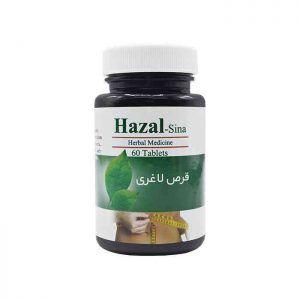 Sina Hazal