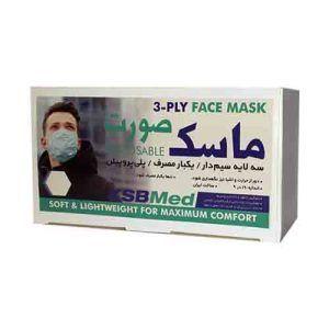 ماسک سه لایه ۵۰ عددی سیم دار Medical MASK