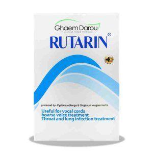 Ghaem darou Rutarin