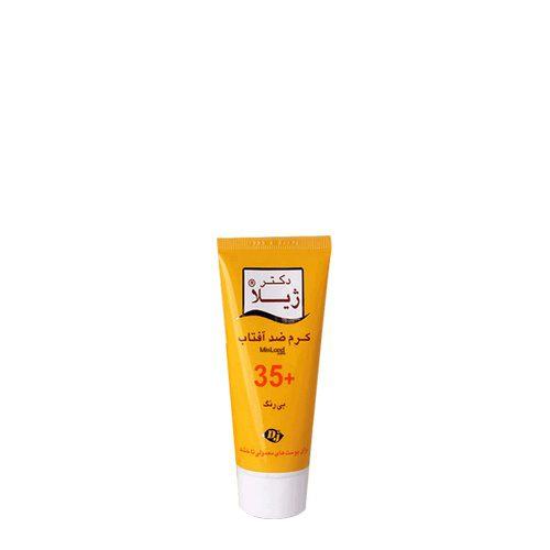 کرم ضدآفتاب پوست خشک،معمولی SPF35 دکتر ژیلا DR JILA Tinted Dry&normal SunScreen