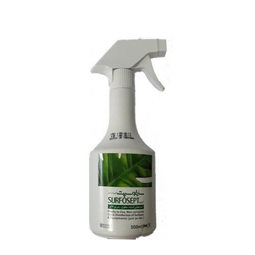 اسپری ضد عفونی سطوح سارفوسپت SURFOSEPT Disinfection