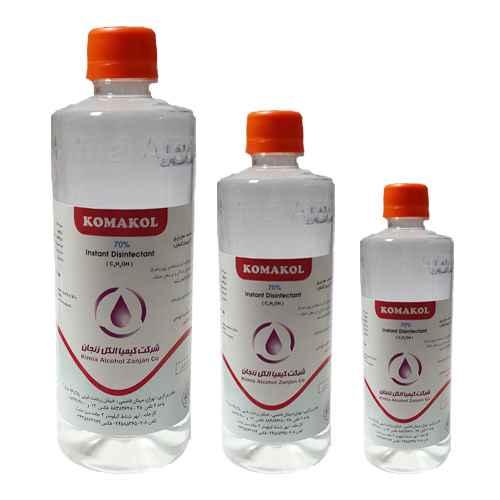 محلول الکل ضد عفونی دست کوماکول KOMAKOL Antiseptic Solution