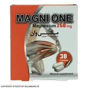 magni one